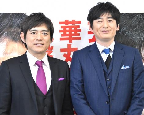 バラエティー番組『こんな仕事があったんだ』制作発表に出席した博多華丸・大吉 (左から)博多華丸、博多大吉 (C)ORICON NewS inc.