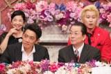 水谷豊、反町隆史が2月13日放送、テレビ朝日系『Qさま!!学力王No.1決定戦』に出演。特別収録したスペシャルドラマでヒントも出題(C)テレビ朝日