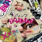 カメレオのニューシングル「生きづLIFE!!」初回盤