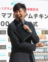 『M-1グランプリ2016優勝記念「ファミマプレミアムチキン100キロ」贈呈式』に出席したあべこうじ (C)ORICON NewS inc.
