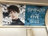 SHINeeが5路線5編成を広告ジャック【窓上広告】オンユ