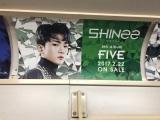 SHINeeが5路線5編成を広告ジャック【窓上広告】キー