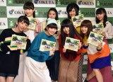 松野莉奈さん(写真左上)を追悼した私立恵比寿中学 (C)ORICON NewS inc.