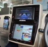"""アイシンのブースではITSデモカーが展示され、""""最新安全技術""""を体感できた (C)ORICON DD inc."""
