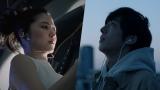 長澤まさみと高橋一生が出演する映像配信サービス『dTV』新CM「ふたりをつなぐ物語」篇が15日より放送開始