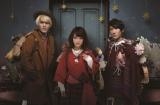 3月4日より全国の劇場で予告編前に上映される『恋するシロクマ』のメインテーマにシナリオアートの書き下ろし楽曲が決定