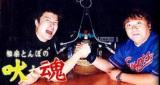 極楽とんぼのラジオ『極楽とんぼの吠え魂』が一夜限りの復活
