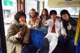 山崎賢人(右から2人目)が黒猫チェルシーの新作スポットに友情出演