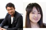 4月スタートのNHK総合の新番組『ごごナマ』月曜〜木曜のMCを務める船越英一郎と美保純