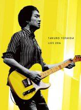 ライブBlu-ray Disc『吉田拓郎 LIVE 2016』