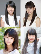 新年度から「すイエんサーガールズ」加入する新メンバー(上段左から)溝部ひかる、西尾美恋(下段左から)多田成美、平塚麗奈