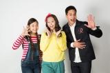 番組開始から9年目に入る『すイエんサー』MCの(左から)白本彩奈、春香クリスティーン、ユージ(C)NHK