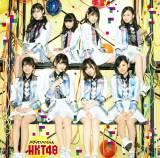 HKT48「バグっていいじゃん」(2月15日発売)(C)AKS