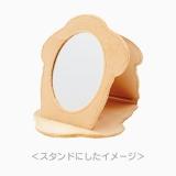 『クッキー形ミラー(ポムポムプリン)』(税込価格:2160円)