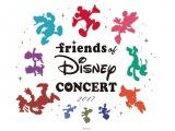 3月26日に開催される『フレンズ・オブ・ディズニー・コンサート』