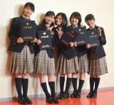 """高校生活""""最後""""の制服姿を披露したX21 (C)ORICON NewS inc."""