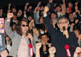 """""""映画イベントあるある""""を楽しんだ(左から)みうらじゅん、いとうせいこう (C)ORICON NewS inc."""