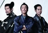 『空想大河ドラマ 小田信夫』に出演するネプチューン(C)NHK