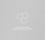DVD『Perfume 6th Tour 2016「COSMIC EXPLORER」』初回限定盤
