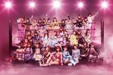 AKB48 47thシングル「シュートサイン」のアーティスト写真
