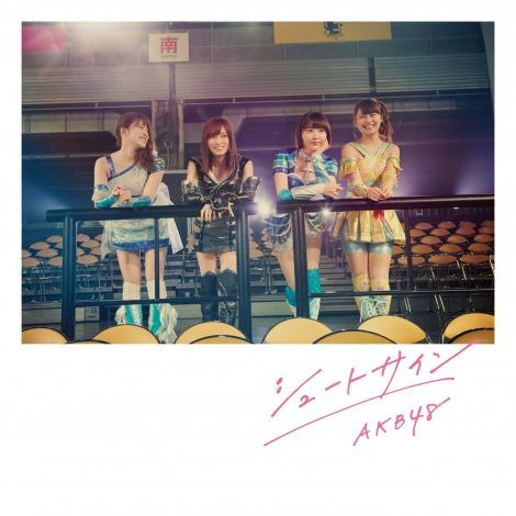 AKB48の47thシングル「シュートサイン」通常盤Type-B