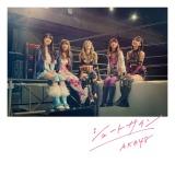 AKB48の47thシングル「シュートサイン」通常盤Type-C