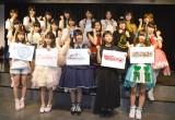 『ぽにきゃん!アイドル倶楽部 HADO大会』イベントの模様 (C)ORICON NewS inc.