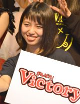 がんばれ!Victory・れな (C)ORICON NewS inc.