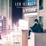2月度「ハイレゾ音源大賞」候補作品の家入レオ『5th Anniversary Best』