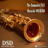 2月度「ハイレゾ音源大賞」候補作品のmora Acoustic『ロマンティック・サックス 〜やすらぎの美メロ・クラシック名曲集〜』
