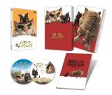 『ルドルフとイッパイアッテナ』DVD&Blu-rayは2月22日発売 (C)2016「ルドルフとイッパイアッテナ」製作委員会