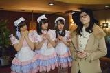 テレビ東京『こんにちは、女優の相楽樹です。』#1(3月6日放送)より。(左から)生田衣梨奈(モーニング娘。'17)、佐々木彩夏(ももいろクローバーZ)、藤江れいな(NMB48)、相楽樹(C)テレビ東京