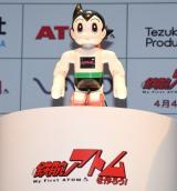 お披露目されたコミュニケーション・ロボット「ATOM」(C)ORICON NewS inc.
