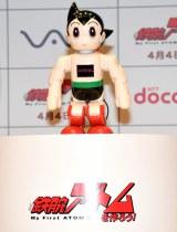 お披露目されたコミュニケーション・ロボット「ATOM」(C)ORICON NewS inc.(C)TEZUKA PRO / KODANSHA (C)ORICON NewS inc.
