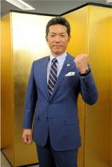 侍ジャパンの小久保裕紀監督(写真提供:テレビ朝日)