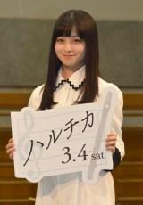 映画『ハルチカ』公開直前イベントに出席した橋本環奈 (C)ORICON NewS inc.
