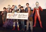 『劇場版 ウルトラマンオーブ 絆の力、おかりします!』の完成披露舞台あいさつの模様 (C)ORICON NewS inc.
