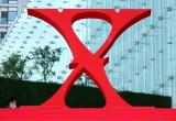 ドキュメンタリー映画『WE ARE X』の完成披露ジャパンプレミア紅カーペットイベントの模様 (C)ORICON NewS inc.