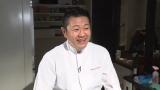 2月24日放送、NHK・BSプレミアム『スイーツ マジック』新作スイーツ作りに挑む五十嵐宏シェフ(C)NHK