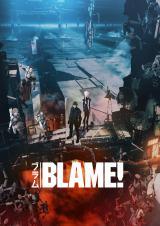 アニメ映画『BLAME!』5月20日より2週間限定公開&Netflixで世界配信(C)弐瓶勉・講談社/東亜重工動画制作局