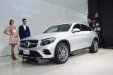 SUVでありながらクーペスタイルを実現した、メルセデス・ベンツ新モデルとなる「GLC クーペ」
