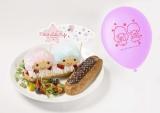 『キキとララの星空エクレア〜風船付き〜』(税抜価格:1380円)