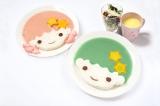 『キキのシーフードカレー/ララのベジタブルカレー〜オリジナルカップ付き〜』(税抜価格:各1580円)