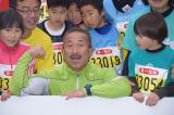 「東京マラソン2017」前日祭として臨海副都心シンボルプロムナード公園で開催されたファミリーランイベント(約1.5キロ)に参加した角田信朗 (C)ORICON NewS inc.