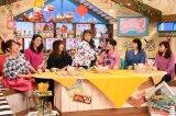 関西テレビ『やすとも・友近のキメツケ!ホームパーティー〜※あくまで個人の感想です〜』2月25日放送(C)関西テレビ