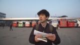 リアルなベトナム ロードムービー(C)テレビ東京
