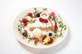『森のお茶会♪ラズベリーチーズタルト』(税込価格:972円) (C)2015, 2017 SANRIO CO., LTD.