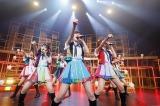 HKT48のツアーで指原莉乃らがモーニング娘。「恋のダンスサイト」を披露(C)AKS
