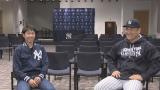 ニューヨーク ヤンキースの田中将大投手との対談も実現(C)関西テレビ