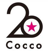 Coccoデビュー20周年ロゴ